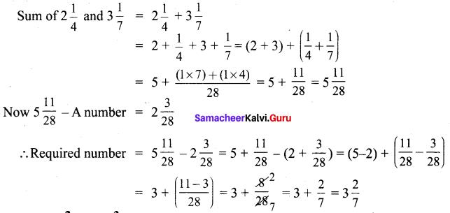 Samacheer Kalvi 6th Maths Solutions Term 3 Chapter 1 Fractions Additional Questions 7