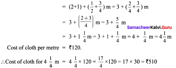Samacheer Kalvi 6th Maths Solutions Term 3 Chapter 1 Fractions Ex 1.2 1