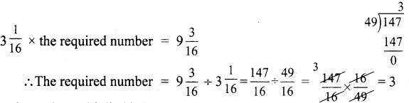 Samacheer Kalvi 6th Maths Solutions Term 3 Chapter 1 Fractions Ex 1.2 9