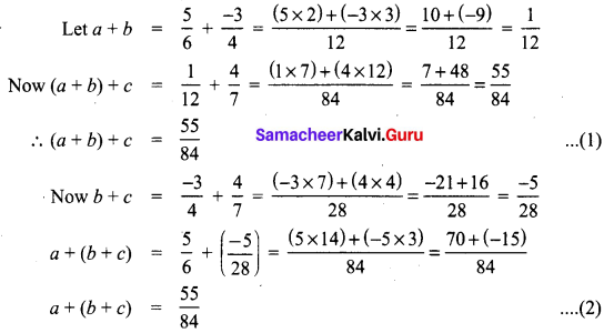 Samacheer Kalvi 8th Maths Term 1 Chapter 1 Rational Numbers Additional Questions 12