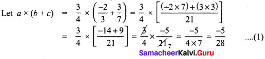 Samacheer Kalvi 8th Maths Term 1 Chapter 1 Rational Numbers Additional Questions 13