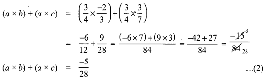 Samacheer Kalvi 8th Maths Term 1 Chapter 1 Rational Numbers Additional Questions 14