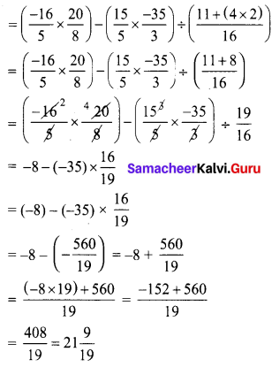 Samacheer Kalvi 8th Maths Term 1 Chapter 1 Rational Numbers Additional Questions 9