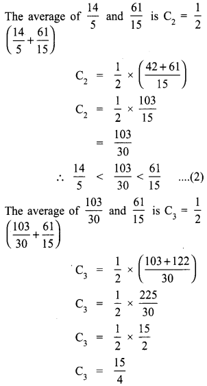 8th Std Maths Exercise 1.1 Samacheer Kalvi Term 1 Chapter 1 Rational Numbers