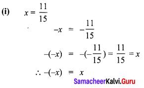 Maths 8th Class Chapter 1 Exercise 1.1 Samacheer Kalvi Term 1 Rational Numbers