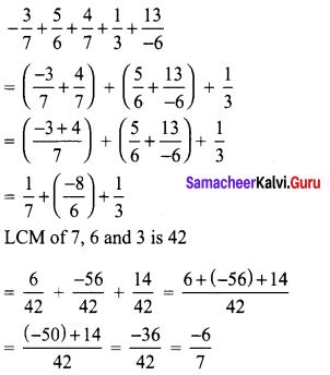 8th Standard Maths Book Exercise 1.1 Samacheer Kalvi Term 1 Chapter 1 Rational Numbers