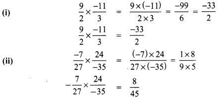 Samacheer Kalvi Guru 8th Maths Book Solutions Term 1 Chapter 1 Rational Numbers Ex 1.1