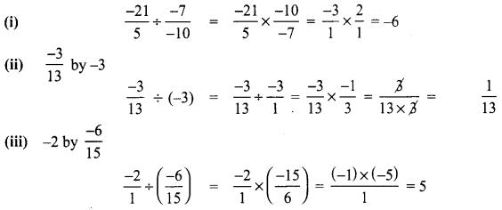 8th Std Maths Book Answers Samacheer Kalvi Term 1 Chapter 1 Rational Numbers Ex 1.1