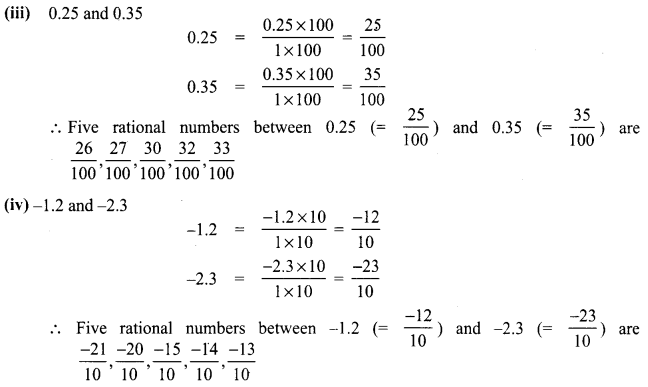 8th Maths Exercise 1.1 In Tamil Samacheer Kalvi Term 1 Chapter 1 Rational Numbers