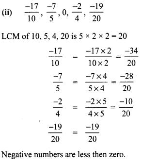 Samacheer Kalvi 8th Maths Term 1 Chapter 1 Rational Numbers Ex 1.1 27