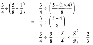 Samacheer Kalvi 8th Maths Term 1 Chapter 1 Rational Numbers Ex 1.1 40