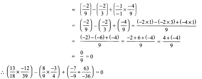 Samacheer Kalvi 8th Maths Term 1 Chapter 1 Rational Numbers Ex 1.2 10