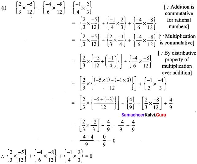 Samacheer Kalvi 8th Maths Term 1 Chapter 1 Rational Numbers Ex 1.2 12