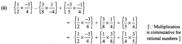 Samacheer Kalvi 8th Maths Term 1 Chapter 1 Rational Numbers Ex 1.2 13