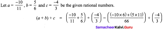 Samacheer Kalvi 8th Maths Term 1 Chapter 1 Rational Numbers Ex 1.2 3