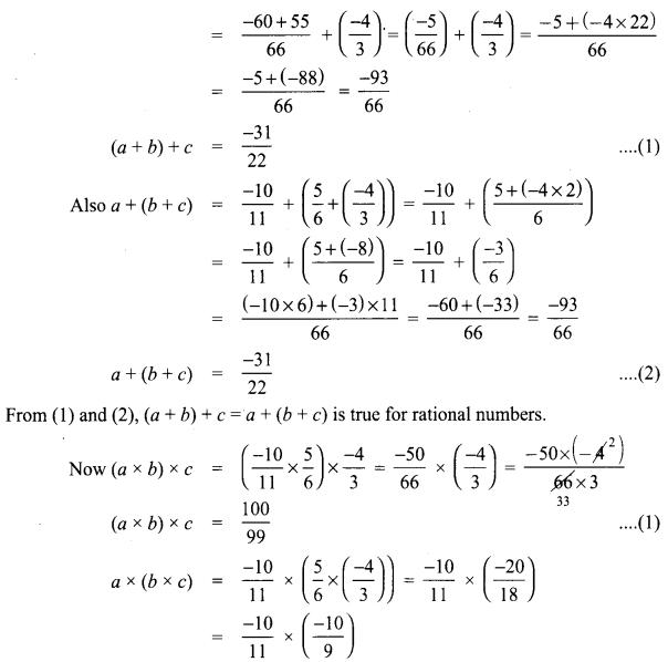 Samacheer Kalvi 8th Maths Term 1 Chapter 1 Rational Numbers Ex 1.2 4