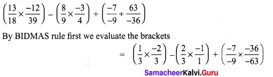 Samacheer Kalvi 8th Maths Term 1 Chapter 1 Rational Numbers Ex 1.2 9
