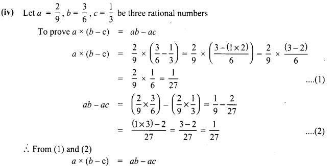 Samacheer Kalvi 8th Maths Term 1 Chapter 1 Rational Numbers Ex 1.3 16