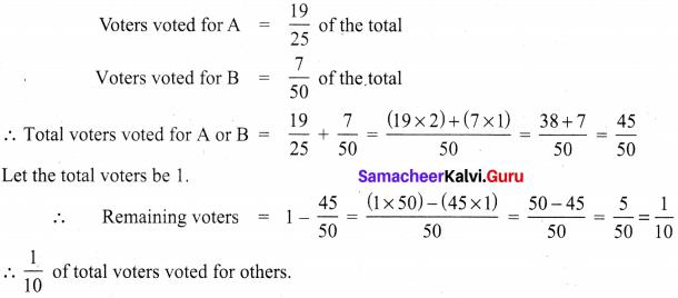 Samacheer Kalvi 8th Maths Term 1 Chapter 1 Rational Numbers Ex 1.3 3