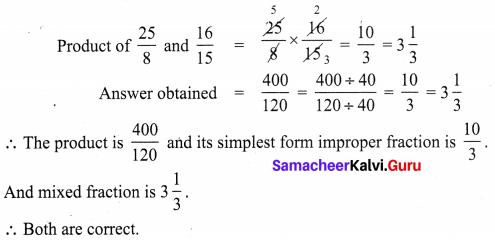 Samacheer Kalvi 8th Maths Term 1 Chapter 1 Rational Numbers Ex 1.3 8
