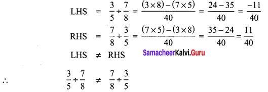 Samacheer Kalvi 8th Maths Term 1 Chapter 1 Rational Numbers Intext Questions 11