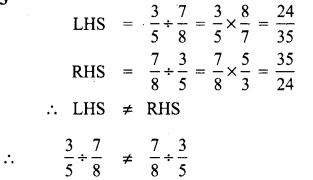 Samacheer Kalvi 8th Maths Term 1 Chapter 1 Rational Numbers Intext Questions 12