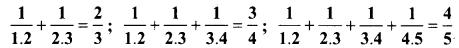 Samacheer Kalvi 8th Maths Term 1 Chapter 1 Rational Numbers Intext Questions 15