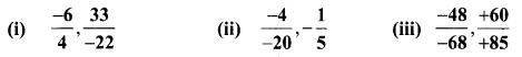 Samacheer Kalvi 8th Maths Term 1 Chapter 1 Rational Numbers Intext Questions 3