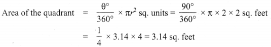 Samacheer Kalvi 8th Maths Term 1 Chapter 2 Measurements Ex 2.1 14