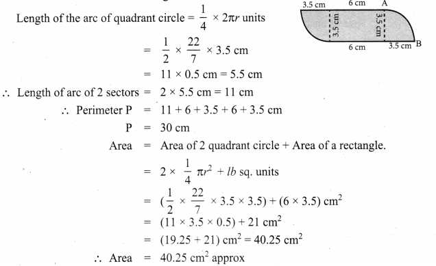 8th Class Maths Exercise 2.2 Solutions Term 1 Chapter 2 Measurements Samacheer Kalvi