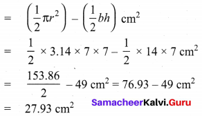 Samacheer Kalvi 8th Maths Solutions Term 1 Chapter 2 Measurements Ex 2.2