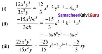 Samacheer Kalvi 8th Maths Term 1 Chapter 3 Algebra Additional Questions 1