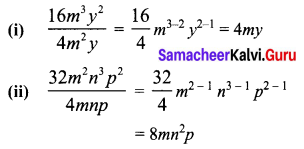 Samacheer Kalvi 8th Maths Term 1 Chapter 3 Algebra Additional Questions 3