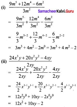 Samacheer Kalvi 8th Maths Term 1 Chapter 3 Algebra Additional Questions 4