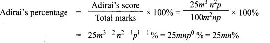 Class 8 Maths Chapter 3 Notes Solutions Term 1 Samacheer Kalvi  Algebra Ex 3.2