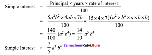 Samacheer Kalvi 8th Maths Term 1 Chapter 3 Algebra Ex 3.5 1