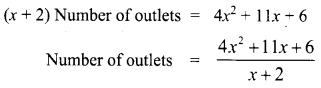 Samacheer Kalvi 8th Maths Term 1 Chapter 3 Algebra Ex 3.5 81