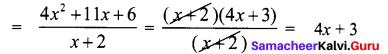 Samacheer Kalvi 8th Maths Term 1 Chapter 3 Algebra Ex 3.5 96