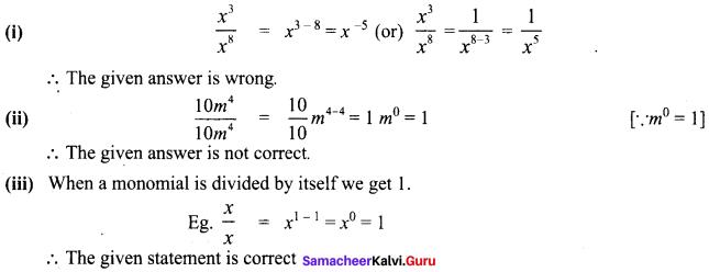 Samacheer Kalvi 8th Maths Term 1 Chapter 3 Algebra Intext Questions 50