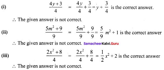 Samacheer Kalvi 8th Maths Term 1 Chapter 3 Algebra Intext Questions 52