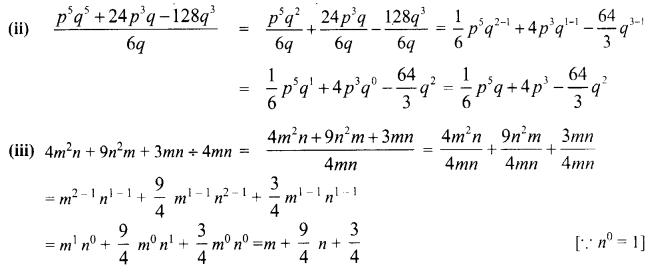 Samacheer Kalvi 8th Maths Term 1 Chapter 3 Algebra Intext Questions 54