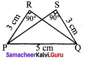 Samacheer Kalvi 8th Maths Term 1 Chapter 4 Geometry Ex 4.1 22