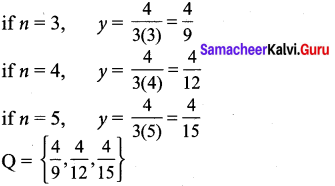 9th Maths Exercise 1.2 Samacheer Kalvi Chapter 1 Set Language