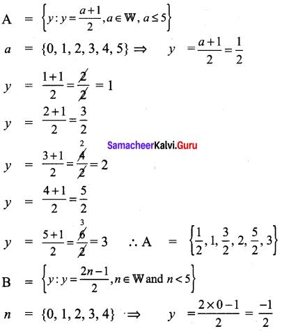 9th Maths Set Language Exercise 1.5 Chapter 1 Set Language Samacheer Kalvi