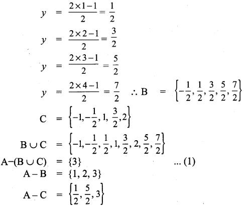 9th Maths Exercise 1.5 Solutions Chapter 1 Set Language Samacheer Kalvi