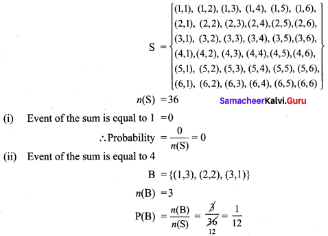 9th Class Math 9.1 Exercise Solution Chapter 9 Probability Samacheer Kalvi