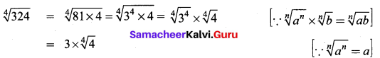 Samacheer Kalvi 9th Maths Chapter 2 Real Numbers Additional Questions 10