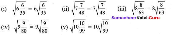 Samacheer Kalvi 9th Maths Chapter 2 Real Numbers Additional Questions 16