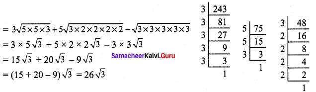 Ex 2.6 Class 9 Samacheer Kalvi Maths Solutions Chapter 2 Real Numbers