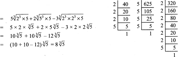 2.6 9th Class Math Samacheer Kalvi Solutions Chapter 2 Real Numbers